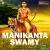 Listen to Pradhamamu from Manikanta Swamy