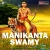 Listen to Shabari Konda from Manikanta Swamy