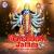 Listen to Gandipeta Thalli from Mahankali Jatara