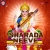 Listen to Ammamma Maa from Sharada Neeve