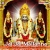 Listen to Dilem Dilem from Jai Jai Mallanna