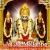 Listen to Dilem Dilem from Jai Jai Mallanna