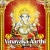 Listen to Omjai Gananadha from Vinayaka Aarthi