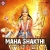 Listen to Dandalu Petanga from Maha Shakthi