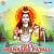 Listen to Jagamantha from 2017 Shankara Patalu