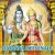 Listen to Vemudala from Rajanna Deevenalu