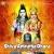 Listen to Siva Amrutha Dhara - 01 from Shiva Amrutha Dhara