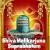 Listen to Mallikarjuna Suprabhatam from Shiva Malikarjuna Suprabhatam