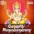 Listen to Ganesha Manasasarami from Ganapthi Manasasmarami