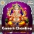 Listen to Om Maha Ganapathaye Namaha from Ganesh Chanting