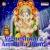 Listen to Ganapathi Amruthavarsini - 2 from Vigneshwara Amrutha Dhara