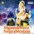 Vinayaka Suprabhatam songs