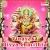 Listen to Vinayaka Divya Charithra - 2 from Vinayaka Divya Charithra