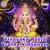 Vinayaka Pooja Vidhanam - 1 songs