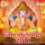 Listen to Siri Sampadala from Ganesh Songs 2017