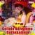 Listen to Golla Adivamma  - 1 from Gollola Adivamma Bathukamma