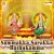 Sammakka Sarakka Bathukamma - 1 songs