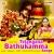 Listen to Telangana Bathukamma - 1 from Telangana Bathukamma Songs