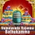 Listen to Vemulavada Rajanna Bathukamma - 1 from Vemulavada Rajanna Bathukamma