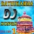 Listen to Entikala Devudiki from Bathukamma DJ Songs - Vol 1