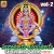 Listen to Kanne Swamy Malavesi from Nandamaye Anandamaye - Sri Ayyappa Patalu (Vol 2)