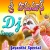 Listen to Andala Kondagattu Lo from Sri Hanuman DJ Songs