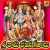 Ninnu Ponicheda Rama songs