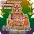 Listen to Andala Komuravelli Lo from Sri Komuravelli Jathara Patalu