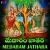 Listen to Jatharo from Medaram Jathara