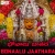 Peddamma Harathi songs