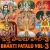 Listen to Saraswathi Sthothram from Bhakti Patalu - Vol 3