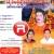Listen to Harischandra Varanasi from Sathya Harischandra (Varanasi)