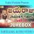 Listen to Thalladillu Thunna from Jayaraju Hit Songs