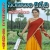 Listen to Chilukuri Gudi Kada from Singarala Chinnadi