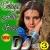 Listen to College Pilla Ro from Telugu Folk Dj Songs - Vol 3
