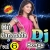 Listen to Mudda Vidike from Telugu Folk Dj Songs - Vol 6
