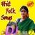 Listen to Koppu Lona Malle from Telugu Folk Dj Songs - Vol 7