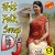 Listen to Adira Banna from Telugu Folk Dj Songs - Vol 9