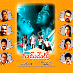 Listen to Aveasham songs from Roommates