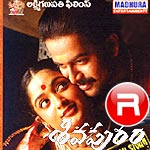 Shivapuram songs
