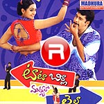 Listen to Sithakoka Chilukallaga songs from Tata Birla Madyalo Laila