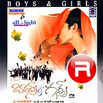 Boys And Girls songs