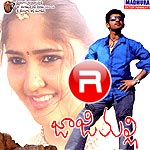 Jajimalli songs