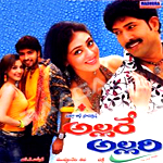 Listen to Nuvvaina Nenainaa songs from Allare Allari