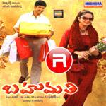 Bahumathi songs