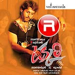Listen to Naacho Naacho songs from Takkari