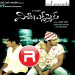 Listen to Oh Prema Rap songs from Visakha Express