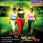 Abbo Aadavallu songs