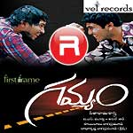 Listen to Oneway songs from Gamyam