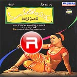 Listen to Sokula Mangamma songs from Mangathaayaru Tifin Centre